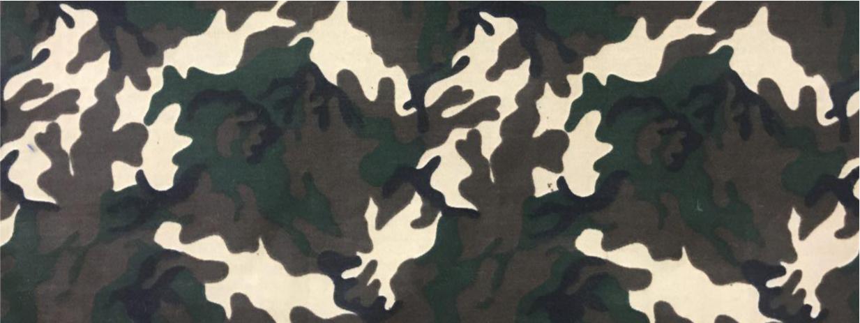 پارچه نظامی پلنگی