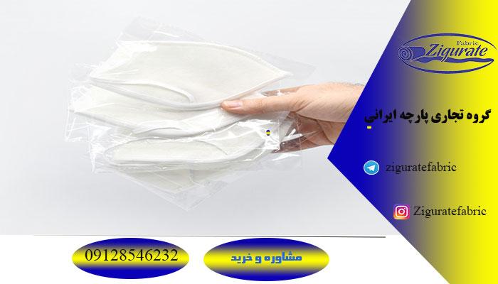 پارچه نمدی برای ماسک